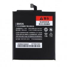 Аккумулятор Xiaomi Mi 4C 3080mAh