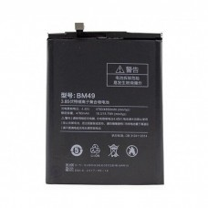 Аккумулятор Xiaomi Mi MAX 4850mAh