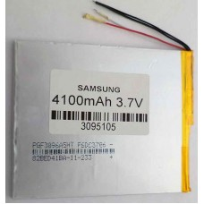 Аккумулятор для Cube U35GT, Cube U35GT2
