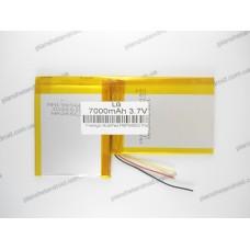 Аккумулятор Prestigio 5080C Pro