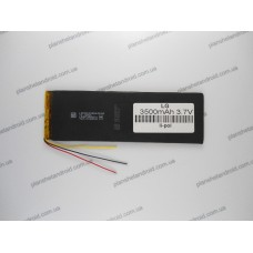 Аккумулятор для Ainol Numy AX1 3g