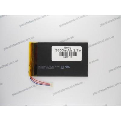 Батарея для Prestigio MultiPad Wize 3009
