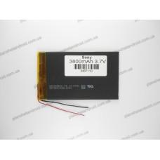 Аккумулятор для Texet TM-7023