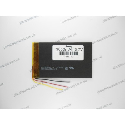 Батарея для Prestigio MultiPad Ranger 7.0 PMT3277 3G