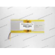 Аккумулятор для GoClever ELIPSO 71 (M721)