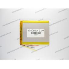 Аккумулятор Impression ImPAD 0412
