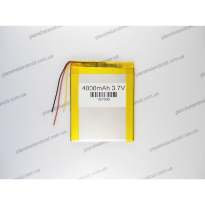 Батарея для Assistant AP-705