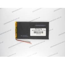 Аккумулятор для Cube U30GT Mini
