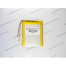 Аккумулятор для CUBE T8 Plus 3G U88GT