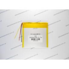 Аккумулятор для  Nomi C08000 Libra