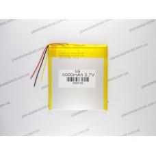 Аккумулятор для Cube iWork8 3G U80GT
