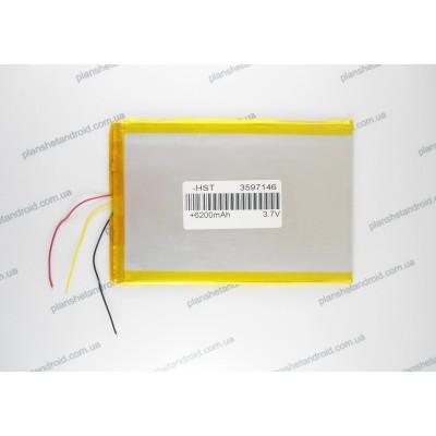Батарея для Prestigio MultiPad Wize 3331 3G