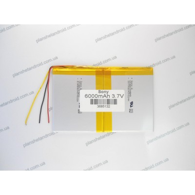 Батарея для Assistant AP-105