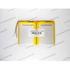 Аккумулятор для Assistant AP-101