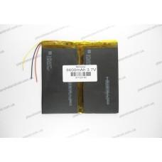 Аккумулятор для GoClever TAB A971