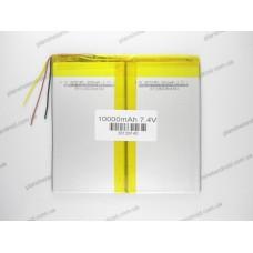 Аккумулятор для Cube U9GT5 (U9GT V)