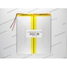 Аккумулятор для Cube Talk9X U65GT