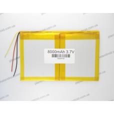 Аккумулятор для Cube i10 DualBoot U100GT
