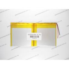 Аккумулятор для Cube iWork1X U116GT1
