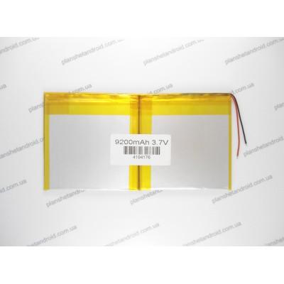 Батарея для планшета MODECOM FreeTAB 9704 IPS2 X4