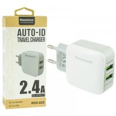 Зарядное для планшета сетевое REDAX RDX-021 2 USB CHARGER 2.4A